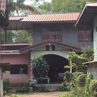 บ้านเดี่ยวหลุดจำนอง ธ.ธนาคารอาคารสงเคราะห์ ห้วยกรด สรรคบุรี ชัยนาท